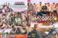 MXXX - The Hardest Ride